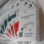 Quartett_Box_mit_2Sets